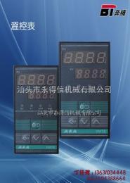 供应?#28907;?#23041;海济宁包装机械耗材温控表/按钮开关配件