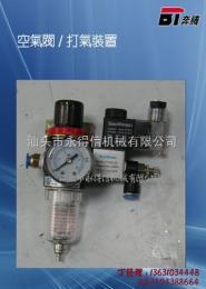 供应忻州临汾吕梁包装机械耗材电热偶探头/气动配件