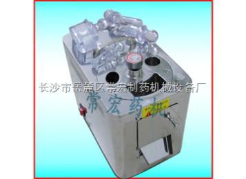 上海電動中藥切片機 常宏