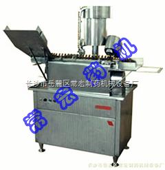 CHYJ-10上海口服液灌装封口机