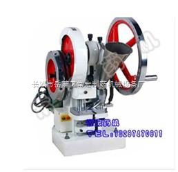 小型电动压片机