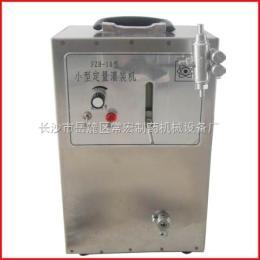 FZH-10小型手动灌装机