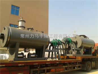 ZB-5000顏料耙式干燥機