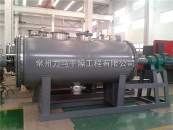 化工原料真空耙式干燥器ZPG-6000