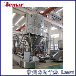 催化剂高速离心喷雾干燥机LPG-800
