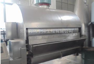 发酵液滚筒刮板干燥机500~1000kg蒸发量