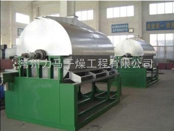 HG-1800单滚筒刮板干燥机配置说明