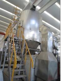 离心喷雾干燥与流化床干燥机技术概述