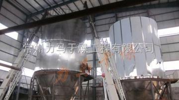 蒸发量600kg水/h 离心喷雾干燥机小球藻浆液