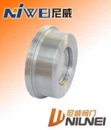 止回阀:H71H不锈钢对夹升降式止回阀