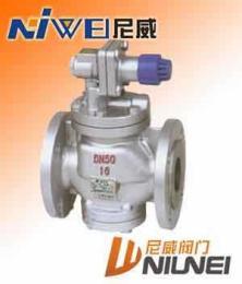 减压阀:YG43H高灵敏度蒸汽减压阀