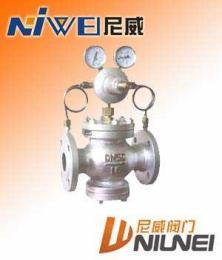 YK43F气体减压阀,氮气减压阀,氧气减压阀