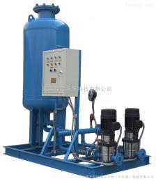 RLDY囊式定压供水设备