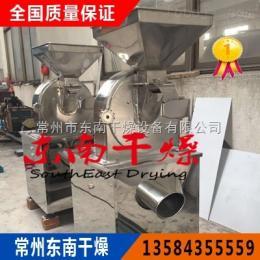 30B30B万能粉碎机组 吸尘粉碎机,高效粉碎设备