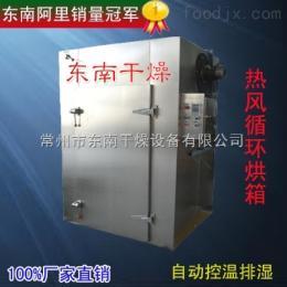 CT-C-1麦冬烘箱 电热烘箱 恒温干燥机 网盘烘干机