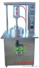厨房机械设备-烤鸭饼机/小型烤鸭饼机的参数及操作视频