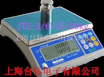 0-10V电压输出电子秤,JTS-15带打印电子秤哪有卖(zui新品)
