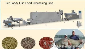 鱼饲料设备生产线 大鹏膨化设备