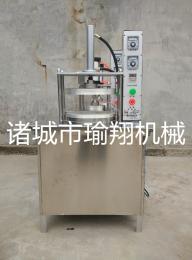 450型液压潍坊压饼机朝天锅饼机压饼机厂家