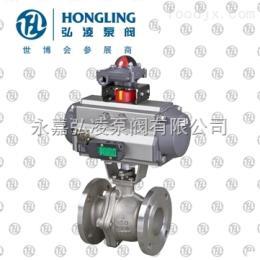 ZSHR-15气动O型切断球阀,气动球阀,切断球阀