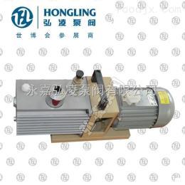 2XZ系列直联旋片真空泵,双级直联式真空泵,旋片真空泵