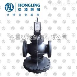 YD43H-15高灵敏度减压阀,超大膜片减压阀,先导式减压阀