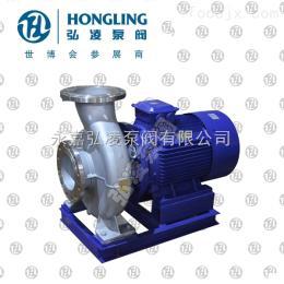 ISW型臥式離心泵,不銹鋼管道離心泵,不銹鋼臥式管道離心泵