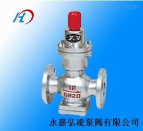 Y44H波纹管密封减压阀,蒸汽不锈钢减压阀,波纹管蒸汽减压阀