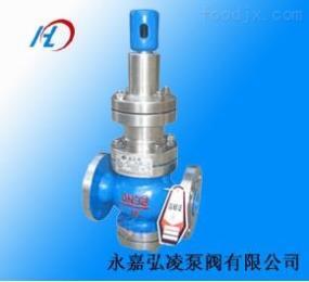 Y43H先导式蒸汽减压阀,活塞是蒸汽减压阀,不锈钢蒸汽减压阀