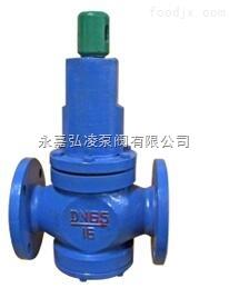 Y416X薄膜式液用减压阀,液用气体减压阀,减压稳压调节阀