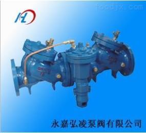 HS41X-A帶過濾防污隔斷閥,管道倒流防止器,防污隔斷閥