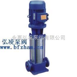 GDL型立式多級管道泵_不銹鋼管道泵_多級管道_不銹鋼多級泵