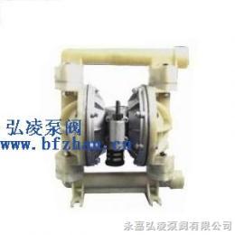 QBY型QBY型工程塑料气动隔膜泵