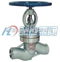 截止閥廠家:DS/J61H水封截止閥