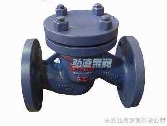 止回阀:H41W型不锈钢升降式止回阀
