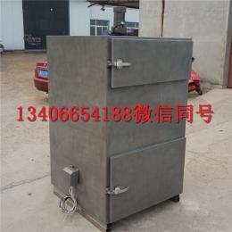 SFY-50电加热木屑发烟机器配套烘房使用