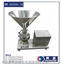 SRH-FB165-2乳化均质机