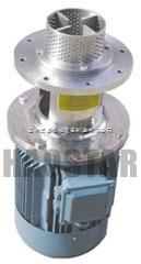 WRL;SRH60...450釜底乳化机,昊星乳化胶体磨,优质高剪切乳化泵