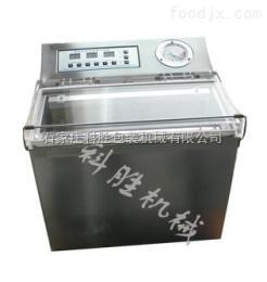 ks石家庄市科胜茶叶真空机丨红茶真空机@河北包装机