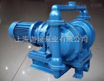 DBY型电动隔膜泵型号