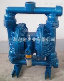 QBY铸铁气动隔膜泵厂家
