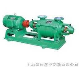 2SK系列不锈钢两级水环真空泵 耐腐蚀水环真空泵