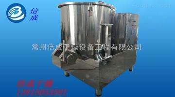 ZHG-350粉体高速搅拌机 350立式高速混合机 调味料高速搅拌混合设备