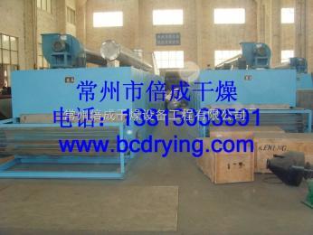 供应 多层带式干燥机 野菊花烘干机 茶花干燥设备