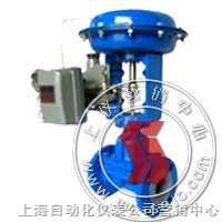 ZMATZMAT气动薄膜隔膜调节阀 (气开)