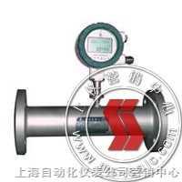 产品型号:LHS型 螺旋单转子流量计