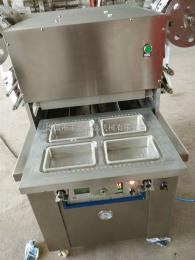 FH-420型丰汇盒式--真空充氮包装机