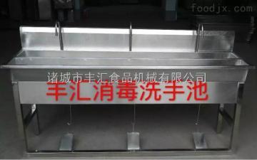 FH-3豐匯制作三人醫用-消毒洗手池