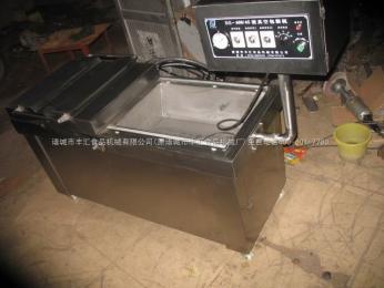 DZ-700DZ-700下凹式酱菜真空包装机