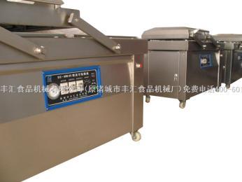 DZ-800/2S供应双工作室真空包装机